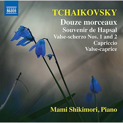 reviwe tchaikovsky x1 cong