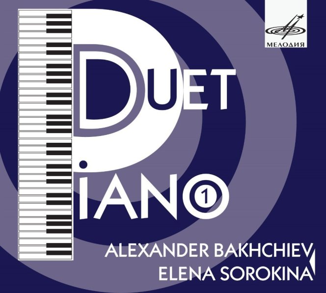 review piano duet x1 cong